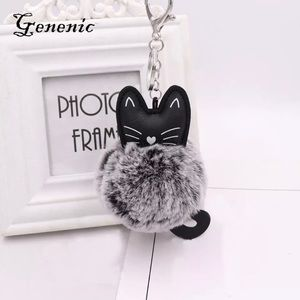 Fluffy Pompom Cat Key Chain Various Colors